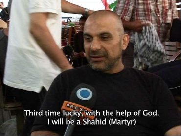 Flickr / IsraelMFA. Peace activist' hopes to become a Shahid (Martyr)
