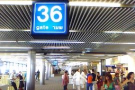 Ben Gurion Airport - Flickr / Some rights reserved by dlisbona