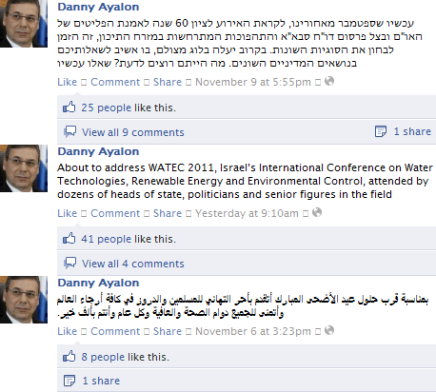 Facebook posts in three different languages from Danny Ayalon