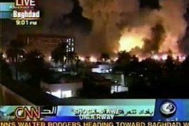 Shock and awe: US hard power in Baghdad, 2003 / CNN