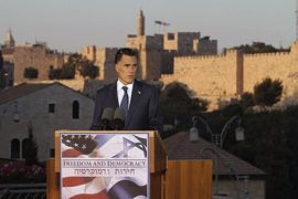 Romney: 'Jerusalem is the Capital of Israel'